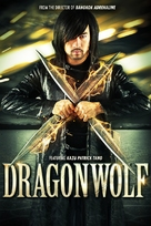 Dragonwolf - DVD cover (xs thumbnail)