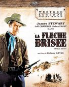 Broken Arrow - French Blu-Ray cover (xs thumbnail)