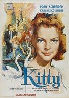 Kitty und die große Welt - Italian Movie Poster (xs thumbnail)