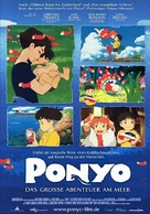 Gake no ue no Ponyo - German Movie Poster (xs thumbnail)
