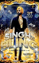 Singh Is Bling - Indian Movie Poster (xs thumbnail)