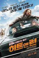 Hit and Run - South Korean Movie Poster (xs thumbnail)