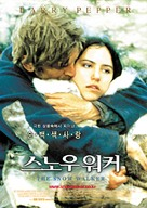 The Snow Walker - South Korean Movie Poster (xs thumbnail)