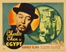 Charlie Chan in Egypt - Movie Poster (xs thumbnail)