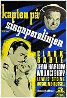 China Seas - Swedish Movie Poster (xs thumbnail)
