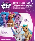 My Little Pony: A New Generation - Movie Poster (xs thumbnail)