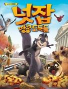 The Nut Job - South Korean Movie Poster (xs thumbnail)