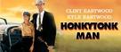 Honkytonk Man - Movie Poster (xs thumbnail)