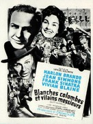 Guys and Dolls - French Movie Poster (xs thumbnail)