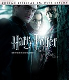 Harry Potter and the Deathly Hallows: Part I - Brazilian Blu-Ray cover (xs thumbnail)
