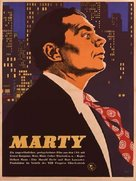 Marty - German Movie Poster (xs thumbnail)