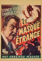 The Jade Mask - Belgian Movie Poster (xs thumbnail)
