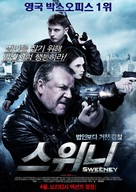 The Sweeney - South Korean Movie Poster (xs thumbnail)