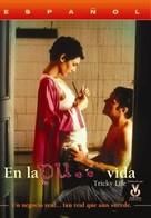 En la puta vida - Spanish poster (xs thumbnail)