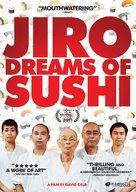 Jiro Dreams of Sushi - DVD cover (xs thumbnail)