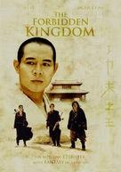 The Forbidden Kingdom - Movie Cover (xs thumbnail)