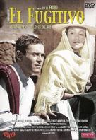 The Fugitive - Spanish DVD cover (xs thumbnail)
