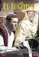 The Fugitive - Spanish DVD movie cover (xs thumbnail)