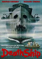 Death Ship - DVD movie cover (xs thumbnail)