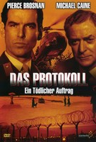 The Fourth Protocol - German DVD movie cover (xs thumbnail)