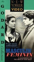 Masculin, féminin: 15 faits précis - VHS movie cover (xs thumbnail)