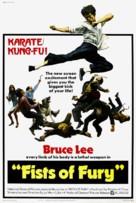 Tang shan da xiong - Movie Poster (xs thumbnail)