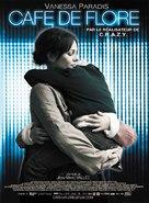 Café de flore - French Movie Poster (xs thumbnail)