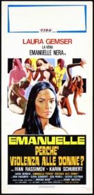 Emanuelle - perché violenza alle donne? - Italian Movie Poster (xs thumbnail)