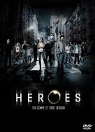 """Heroes"" - DVD movie cover (xs thumbnail)"