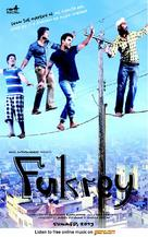 Fukrey - Indian Movie Poster (xs thumbnail)
