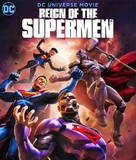 Reign of the Supermen - Movie Cover (xs thumbnail)