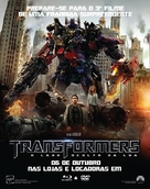 Transformers: Dark of the Moon - Brazilian Movie Poster (xs thumbnail)