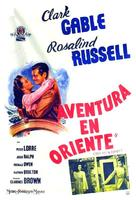 They Met in Bombay - Argentinian Movie Poster (xs thumbnail)