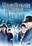 Babine - Russian Movie Cover (xs thumbnail)
