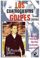 Les quatre cents coups - Spanish DVD movie cover (xs thumbnail)