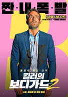 The Hitman's Wife's Bodyguard - South Korean Movie Poster (xs thumbnail)
