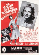 My Sister Eileen - French Movie Poster (xs thumbnail)