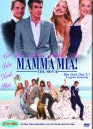Mamma Mia! - Vietnamese Movie Cover (xs thumbnail)