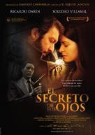 El secreto de sus ojos - Spanish Movie Poster (xs thumbnail)