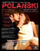 Polanski - Movie Poster (xs thumbnail)