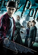 Harry Potter and the Half-Blood Prince - Spanish Movie Poster (xs thumbnail)