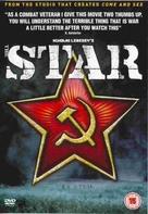 Zvezda - British Movie Cover (xs thumbnail)