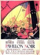 The Spanish Main - French Movie Poster (xs thumbnail)