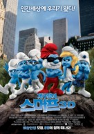 The Smurfs - South Korean Movie Poster (xs thumbnail)