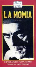The Mummy - Argentinian VHS movie cover (xs thumbnail)