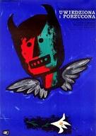 Sedotta e abbandonata - Polish Movie Poster (xs thumbnail)