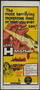Bijo to Ekitainingen - Australian Movie Poster (xs thumbnail)