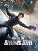 Bleeding Steel - Movie Cover (xs thumbnail)