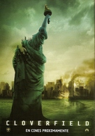 Cloverfield - Argentinian poster (xs thumbnail)
