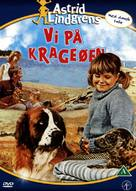Tjorven, Båtsman och Moses - Danish Movie Cover (xs thumbnail)